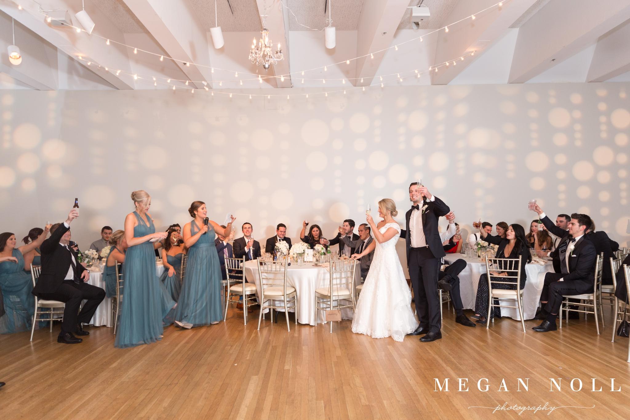 The Center, MCA Center, Cincinnati Wedding Venues